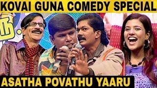 Asatha Povathu Yaaru | Madurai Muthu 04-05-2020