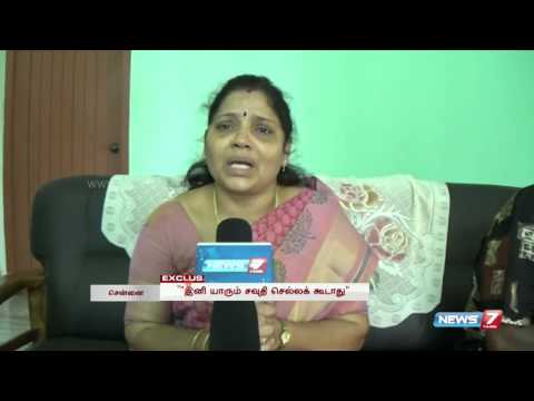 Tamil maid tortured at Saudi: Kasturi's sister thanks News7 Tamil | Exclusive