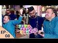 Main aur Tum 2.0 Episode 8 in HD