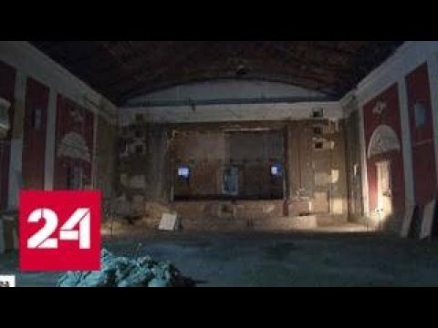 В Москве решается судьба бывших советских кинотеатров - Россия 24