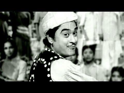 Mera Naam Abdul Rehman  Nimmi, Kishore Kumar, Bhai Bhai Sg