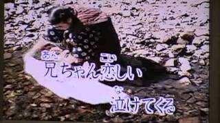おしんの子守唄-日本歌謠研習社.