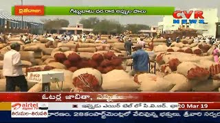 Enumamula Market Yard Filled With Red Chilli Bags | Warangal | Raithe Raju | CVR NEWS