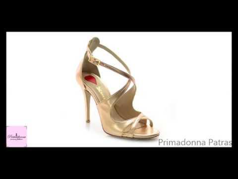 dab31e41db4 Γυναικεία παπούτσια - πέδιλα 2017 Πάτρα. Primadonna Patras