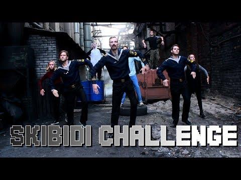 Skibidi challenge - little big скибиди па па