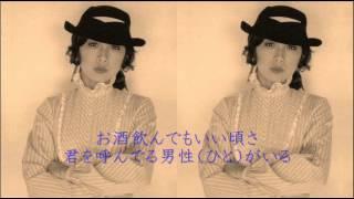 作詩 伊藤蘭 作曲 伊藤蘭・渡辺茂樹 編曲 いしだかつのり LP 早春譜 Rec...