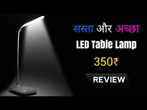 Best LED Table Lamp for Study Office Bedroom - Rechargeable⚡🔦🚨