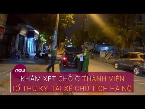 Khẩn: Khám xét chỗ ở, nơi làm việc thành viên tổ thư ký, tài xế chủ tịch Hà Nội | VTC Now