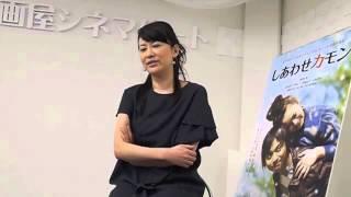 2013年1月26日(土)から名古屋は伏見ミリオン座にて公開の『しあわせカ...