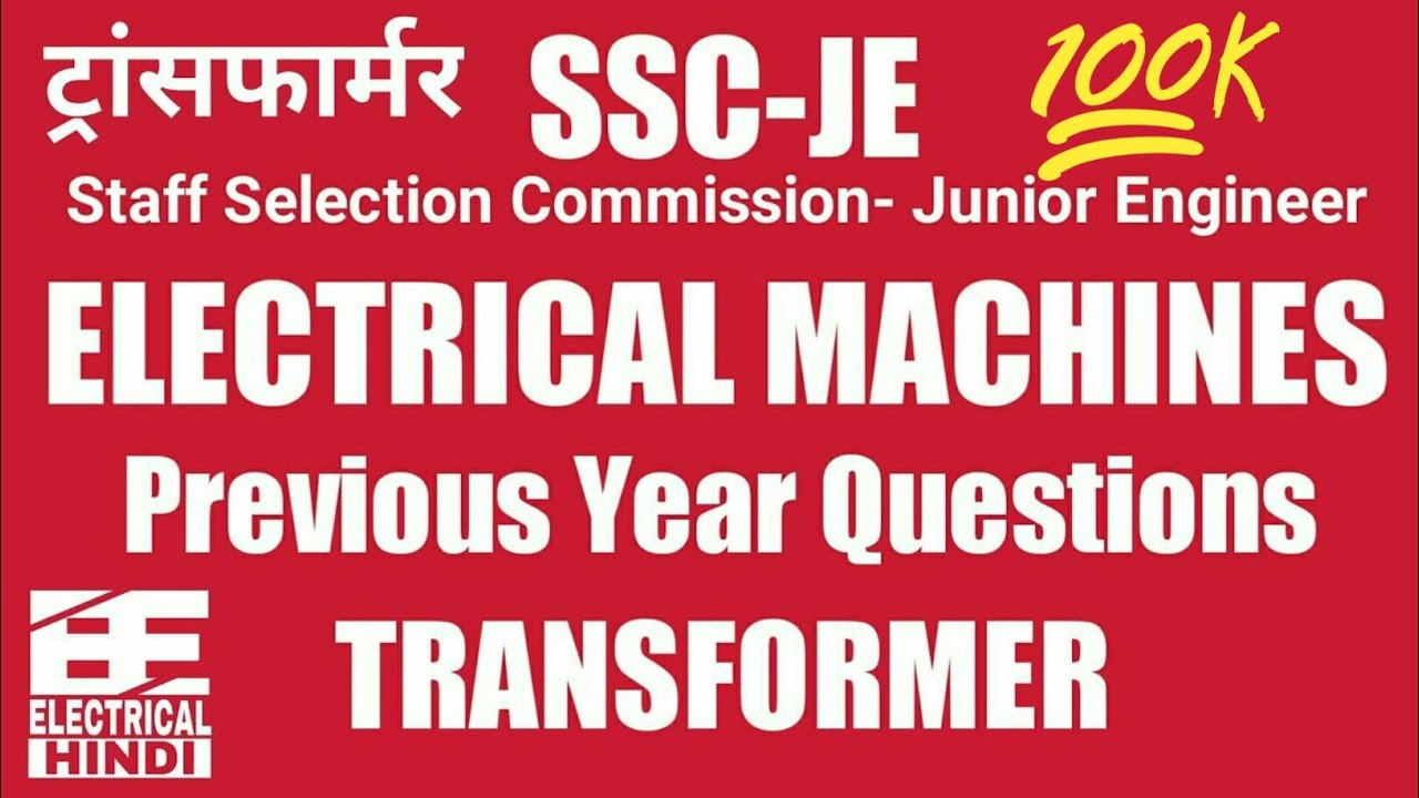 electrical questions and answers pdf in hindi