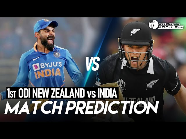 New Zealand vs India 1st ODI Match Prediction| Match Prediction Today Who Will Win | ODI Prediction