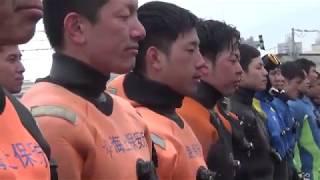4機関合同潜水訓練 救助活動の連携強化画像