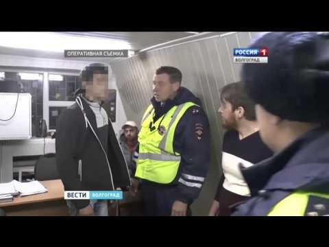 секс знакомства михайловка волгоградской области