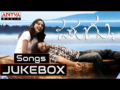 Parugu (పరుగు) Telugu Movie Full Songs Jukebox ||  Allu Arjun, Sheela