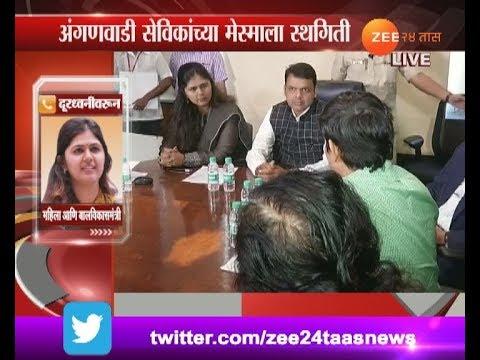 Mumbai | Pankaja Munde Not Angry On CM | Devendra Fadanvis For Taking Off Mesma Decision