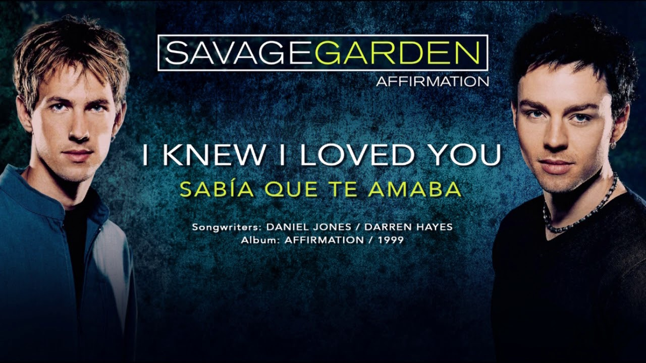 Savage garden i knew i loved you subt tulos espa ol ingl s youtube for I knew i loved you by savage garden