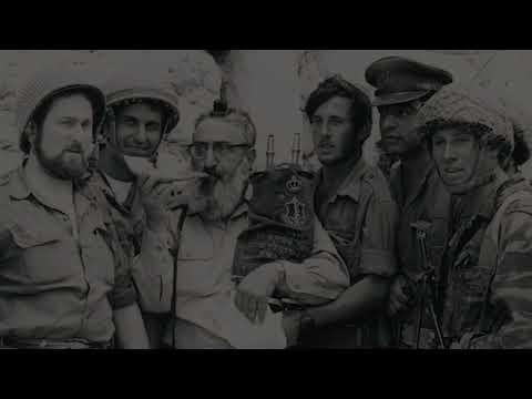 День, изменивший ход еврейской истории