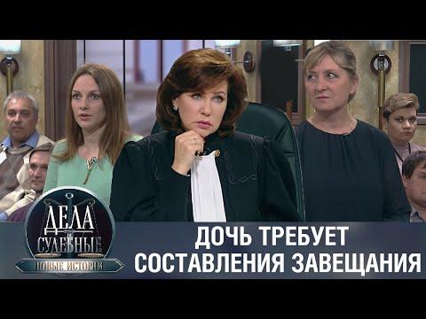 Дела судебные с Еленой Кутьиной. Новые истории. Эфир от 19.03.20
