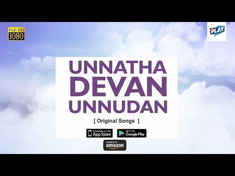 Unnatha Devan Unnudan(Original Songs)    Tamil Christian Songs Collection   Pidha Audio   Life Media