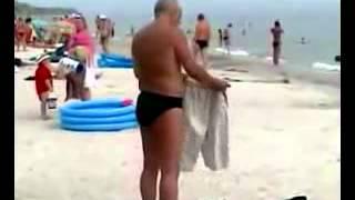видео мужик одевается на пляже