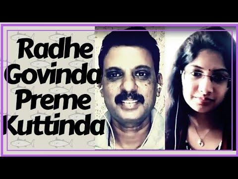 రాధే-గోవిందా-ప్రేమే-కుట్టిందా- -radhe-govinda-preme-kuttinda- -chiranjeevi- -indra- -udit-narayan