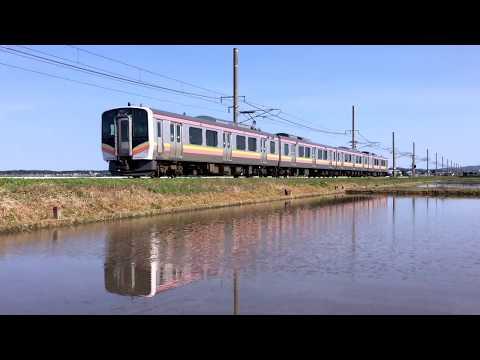 E129系4連の走行シーン〜Series E129