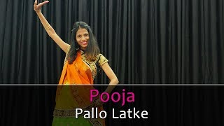 Pallo Latke Song Dance Choreography | Rajasthani Dance | Best Hindi Songs For Dancing Girls