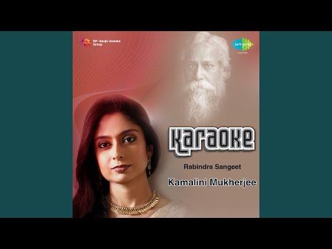 Amar Praner Manush Achhe Prane Kamalini Mukherjee Karaoke