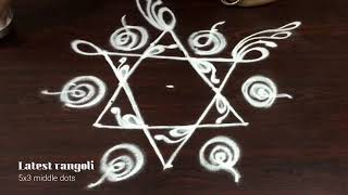 Latest & simple star rangoli design with 7 dots || creative simple kolam designs