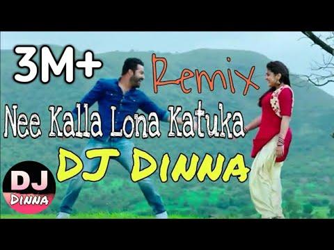 Nee Kalla Lona Kattuka (Remix) DJ Dinna | Telugu DJ Song | 7536928763 | DJ Dinna