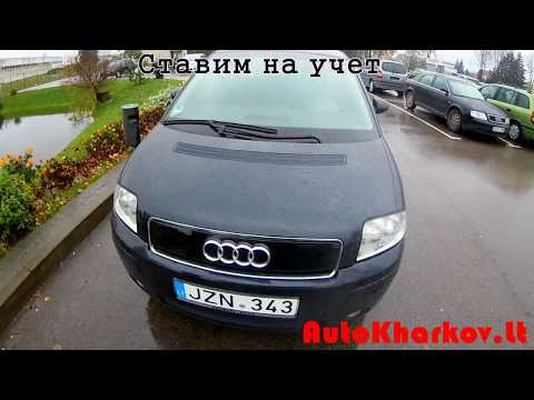 Пригон авто из Литвы.Обзор Audi A2