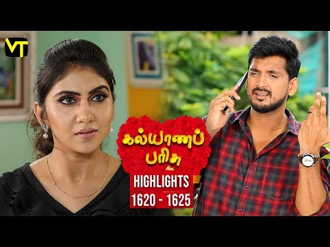 Kalyanaparisu Tamil Serial Episode 1620 to 1625 Weekly Highlights on Vision Time. Let's know the new twist in the life of  Kalyana Parisu ft. Arnav, srithika, Sathya Priya, Vanitha Krishna Chandiran, Androos Jesudas, Metti Oli Shanthi, Issac varkees, Mona Bethra, Karthick Harshitha, Birla Bose, Kavya Varshini in lead roles. Direction by AP Rajenthiran  Stay tuned for more at: http://bit.ly/SubscribeVT  You can also find our shows at: http://bit.ly/YuppTVVisionTime  Like Us on:  https://www.facebook.com/visiontimeindia