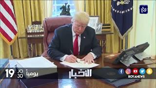 سياسيون يحذرون من تبعات الإجراءات التهويدية في فلسطين على المنطقة - (7-1-2018)