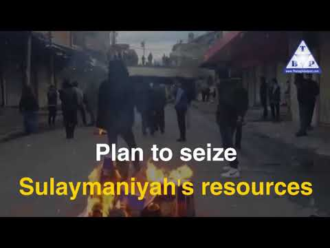 Mullah's schemes in Sulaymaniyah, Kirkuk exposed