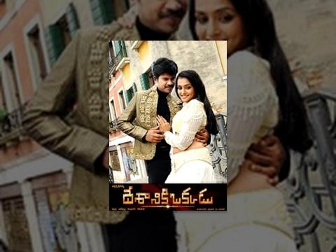 Deshaniki Okkadu -Telugu Full Length Movie - HD -Pa. Vijay, Meera Jasmine