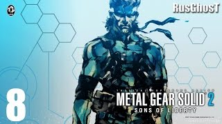Прохождение Metal Gear Solid 2: Sons of Liberty [HD PC 60fps] (без комментариев) #8