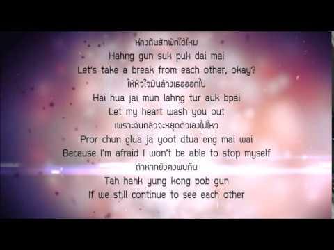 Download อย่าทำให้รักได้ไหม (Yah Tum Hai Ruk Dai Mai) Ost.ทรายสีเพลิง _ เมญ่า นนธวรรณ