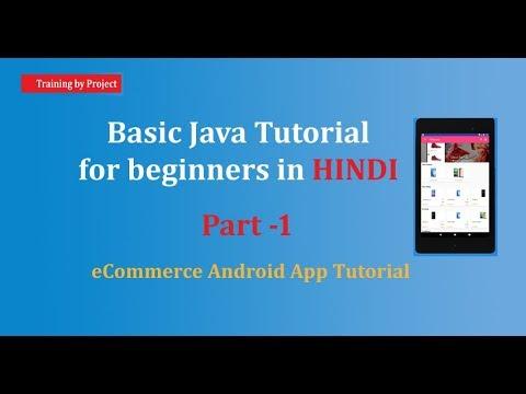 android beginner tutorial in hindi