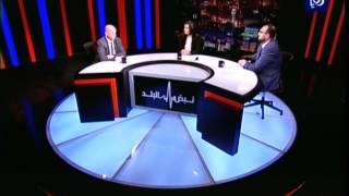 د. حسين الخزاعي ود. يزن عبده - العنف والانضباط المدرسي