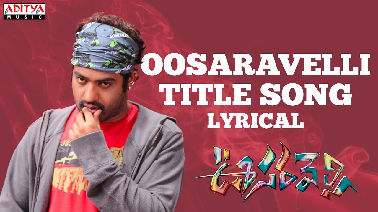 oosaravelli ntr entrance song