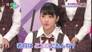 【ガチ】若月佑美へのガチアンケート!