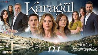 KARAGUL - 111 BOLUM FRAGMANI 1 GR SUBS
