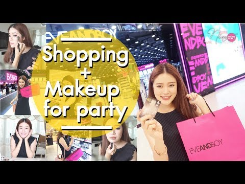 VLOG&HOW-TO || พา shopping เมคอัพชิ้นเด็ด แล้วมาแต่งหน้าไป Party กัน! || NinaBeautyWorld - วันที่ 17 May 2018
