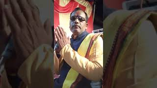 इस साल का शिव जी का सबसे मोहित करने वाला भजन मनोरंजन शास्त्री के द्वारा