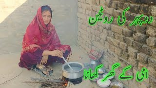 Easy and Quick Suji Ka Halw by village Routine work