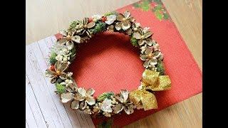 Новогодний венок своими руками/ Christmas wreath (do it yourself)