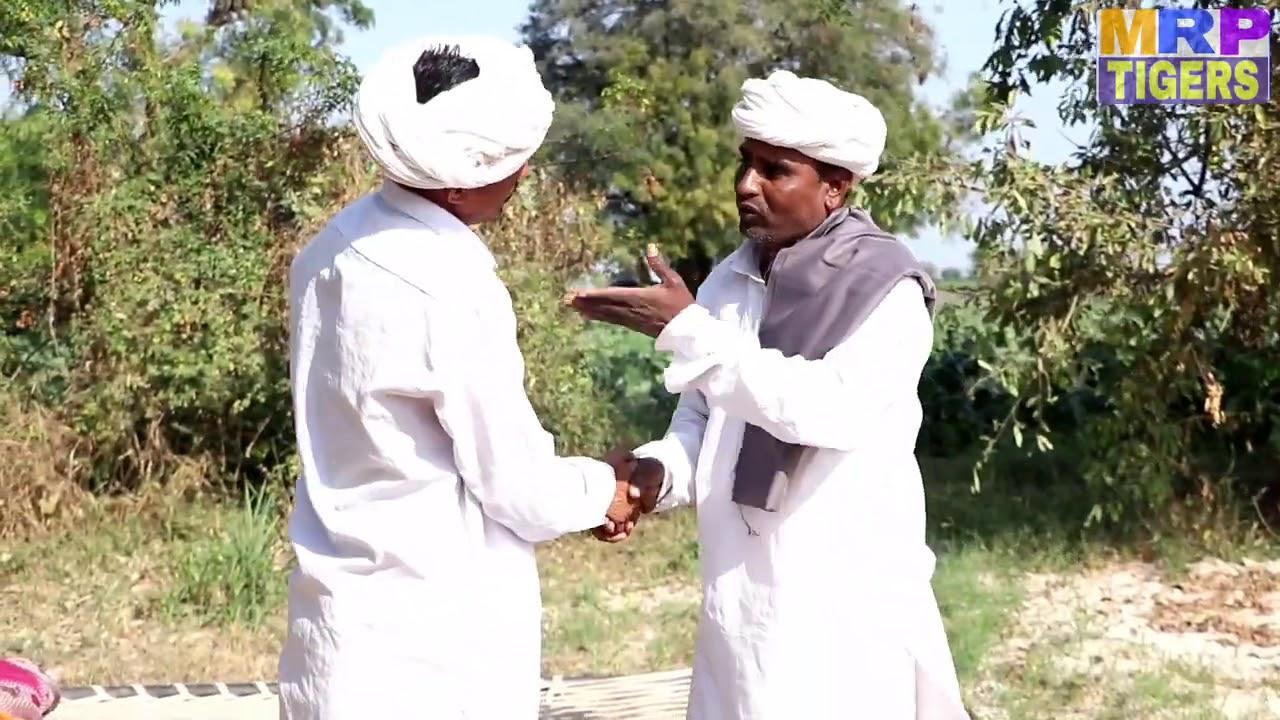 રમતુજીના ઓઢમણાએતો ભારે કરી// RAMTUJINA ODHMNAE TO BHARE KARI. COMEDY AND SAMAJIK VIDEO