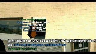 КУПИЛ ТОП БИЗ 1 4KK DIAMOND RP