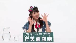 AKB48 45thシングル 選抜総選挙 アピールコメント AKB48 チーム8所属 香...
