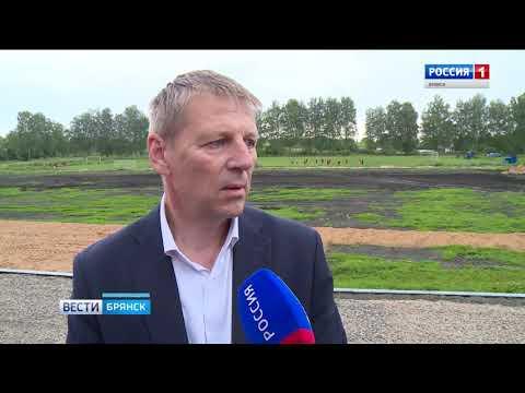 В Карачеве идет реконструкция стадиона